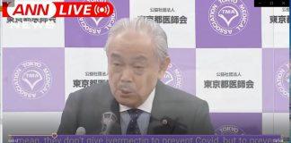 PolitykaPolska Japonia covid iwermektyna